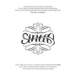 sinem and onur wedding invitation by onurerler