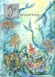 The little mermaid #1 by Sophia756