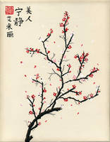 Plum Blossom by shmemcat