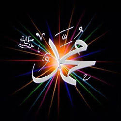Mere Nabi Muhmad(s.a.w) by sourcefoz