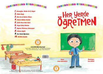 Teacher by ogunday