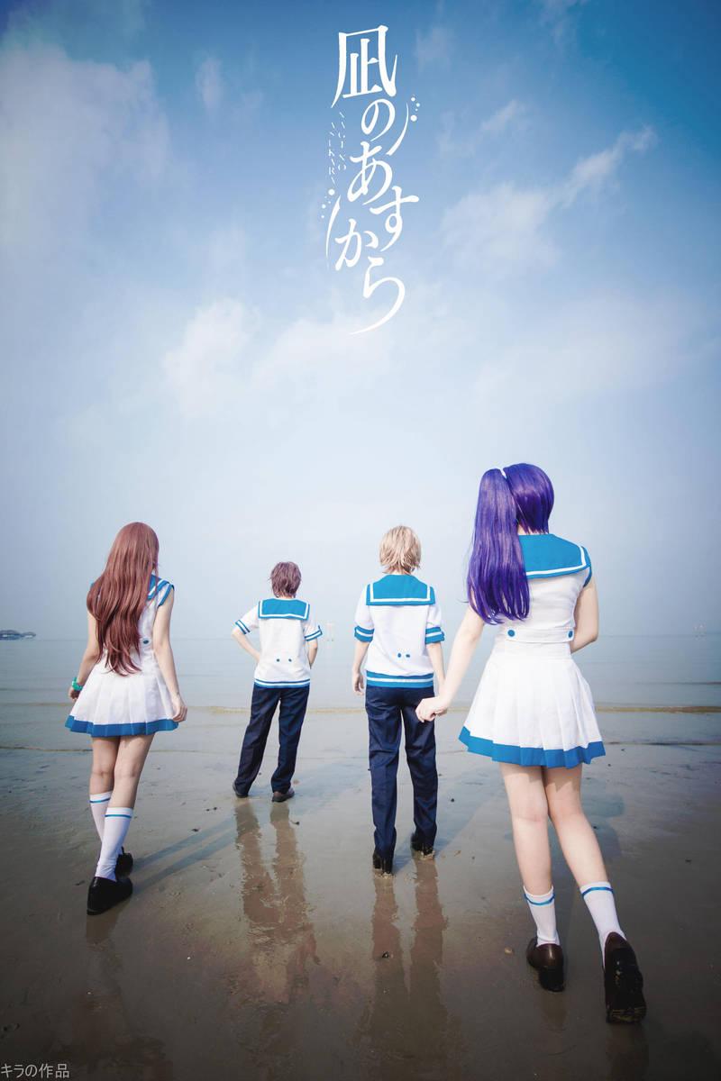 Nagi No Asukara by josephlowphotography