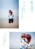Nagi No Asukara: Hikari X Manaka 2 by josephlowphotography