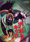 Team move - Poncho Kick by Shi-Gu