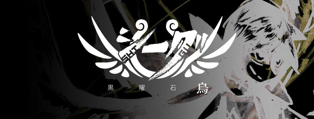 Shi-Gu's Profile Picture
