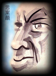Shiangao: Neutiquam Erro by lordsomber