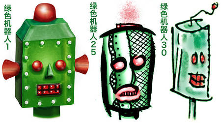 Green Jiqiren: Push Puppet Talisman by lordsomber