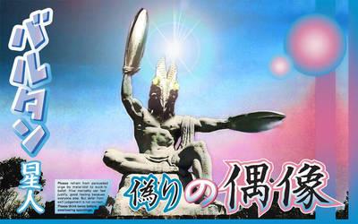 Baltan-Seijin Peace Memorial by lordsomber