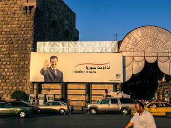 I believe in Syria by kingtobbe