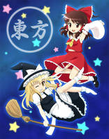 .:The Miko and Magician:. by Hiiragi-san