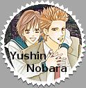 YushinxNobara Fan Stamp by xavs-stamps