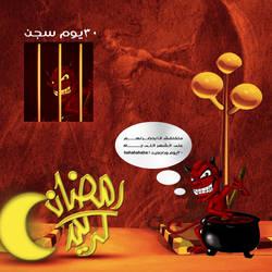 ramadan  kareem by KASOO