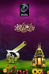 ramadan 2012 by KASOO