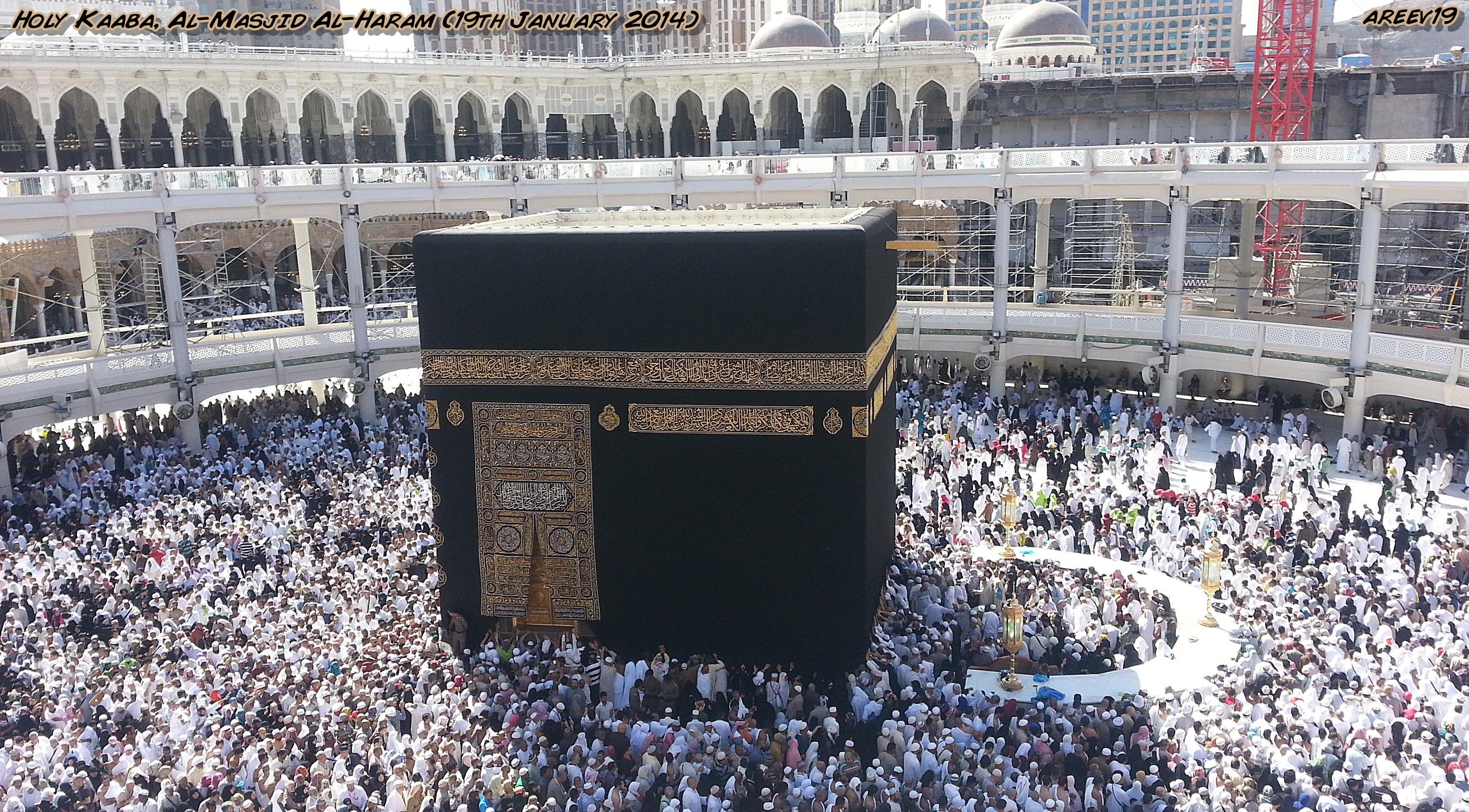 Holy Kaaba , Al-Masjid Al-Haram by areev19
