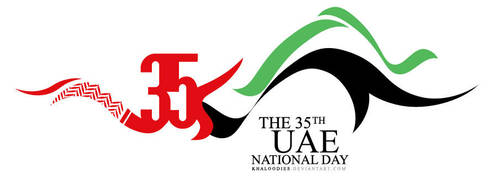 The 35th UAE National Day by Khaloodies