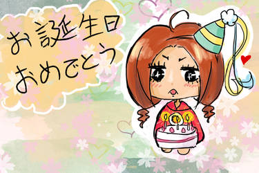 Happy Birthday to me! by Tsuikachu