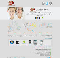 QIT Technical Support by osmanassem
