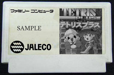 Tetris Plus (Famicom) Prototype by MrNorbert1994