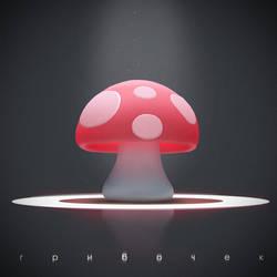Discord shroom emoji by AlexeyRudikov