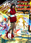 Athena Cosplay costume for V4 and A4 by Terrymcg