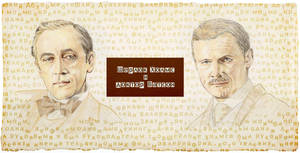 Sherlock Holmes and Dr. Watson by 403shiomi