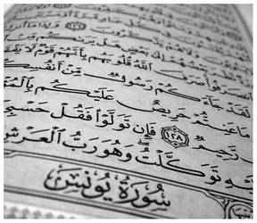 Holy Quran by mido4design