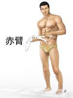 Sexy Oriental Male Pinup Art by eddiechin