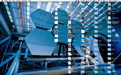 Current Desktop 2011-05-12 by shiroin