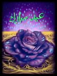 Eid Mubarak!! by chikuQ