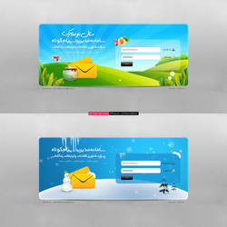 SMS Panel Login Interface by mohammadamiri