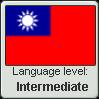 ROC Language Stamp Intermediate by Disdainable