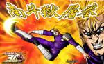 Hokuto no Ken: 30th Anniversary by gwydion1982
