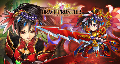 Brave Frontier - Blade God Seria by blackfilter