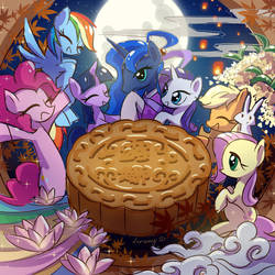 Happy Moon Festival by Jeremywithlove