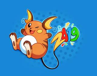 Happy Chu Year! by HappyCrumble
