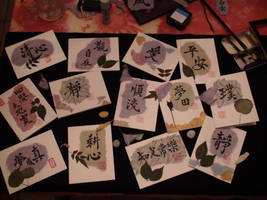 Cards - Of Leaf and Brush by xcmer