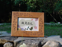 Framed Writing 1 by xcmer