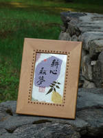 Framed Writing 2 by xcmer