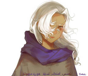 Ana by frown0711