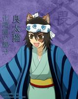 Ryoutaneko: Top Cat of Bakenekoya by aachi-chan