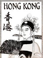 hong kong by andie5