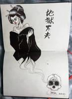 Jigoku Dayu by yo-sociopath