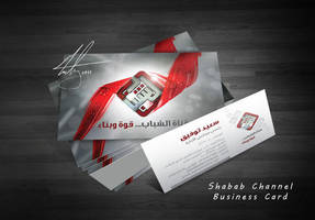 Shabab Channel BC by Mohager