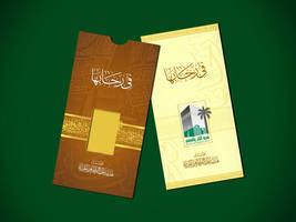 Haj Gift Pamphlet 1 by Seano-289