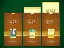Haj Gift Pamphlet 2 by Seano-289