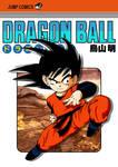 Dragonball Cover - Son Goten by OmiTsukiyono