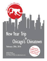 Chinatown Trip Poster Design by AnimeVeteran