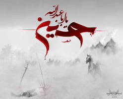 Ya HUSSEIN _A_ by 70hassan07