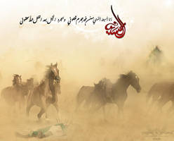 Al Hussein by 70hassan07