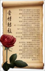 LP - Ai Qing Zhuan Yi by Misaki-c27